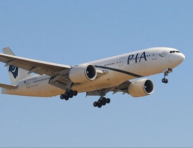 PIA Warned by Border Force Agency at Heathrow Airport