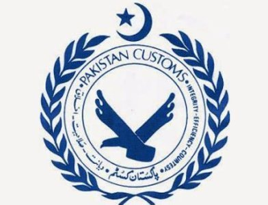 Illegal Cargo Seized by Pakistan Customs