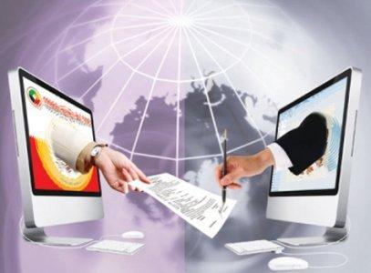 EDI Speeds Up Customs Clearance Process